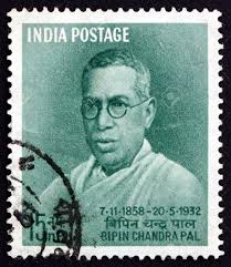 Bipin Chandra Pal Stamp.jpg